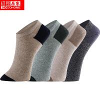 红豆【4双装】袜子男士棉袜运动船袜 男春夏拼接柔棉短袜