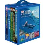 DK儿童百科全书系列超值礼品套装(蓝盒装全5册)