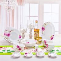 【当当自营】SKYTOP斯凯绨 碗盘碟陶瓷骨瓷餐具套装 30头花之裳