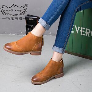 玛菲玛图秋冬欧美复古裸靴方跟低跟短靴圆头及踝靴短筒女靴马丁靴109-11S