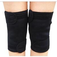 秋冬季男女保暖运动护膝  新品2只装自发热护膝居家防护