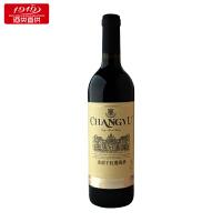 【1919酒类直供】张裕干红葡萄酒(优选级)750ML