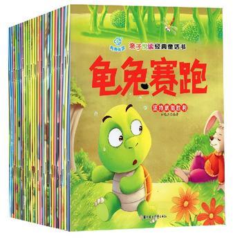 悦读经典童话书(彩色注音版):1-30册 龟兔赛跑9787538591712孙鸣远图片