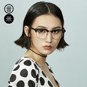 Inmix音米 近视眼镜架 近视女款潮框架眼镜框 眼睛框镜架男