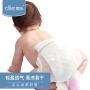 蒂乐婴儿尿布网兜夏尿布裤尿布兜新生儿宝宝尿布扣网裤尿片套