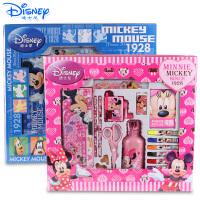 迪士尼小学生文具礼盒米奇米妮款儿童文具套装Z6970