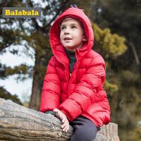 巴拉巴拉儿童羽绒服男童秋冬2017新款童装小童宝宝短款保暖外套男