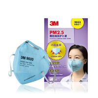 [当当自营]3M PM2.5颗粒物防护口罩9033 5个/包