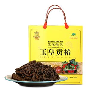 【阜阳馆】玉皇贡 香椿菜芽1.5kg 腌咸菜泡菜