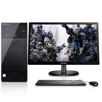 联想(Lenovo)家悦3055 家用台式电脑整机 四核A10-7800 8G 1T GT730 2G独显 DVD Win10黑色双超显示器官方标配