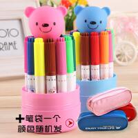 12色魔法喷喷笔套装儿童文具水彩笔彩色笔画笔 12色喷喷笔+笔袋一个