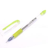 【当当自营】Platinum白金 GB-200 钻石中性笔 绿色钻石头笔芯男女孩小学生标记重点记号笔心情日记手账专用0.5mm顺滑不断墨水练习字