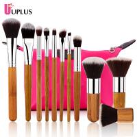 优家(UPLUS)檀花竹柄化妆刷11支套刷送化妆包(散粉刷 眼影刷 眼线刷 腮红刷)
