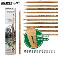 MARCO 马可素描 铅笔套装7001系列不同灰度铅笔3H/2H/H/HB/B/2B/3B/4B/5B/6B/7B/8B/9B可选原木绘图铅笔 MARCO 马可铅笔 素描铅笔 绘画铅笔 美术用品