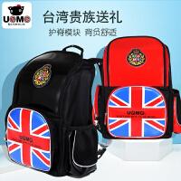 台湾unme贵族书包男小学生书包护脊减负儿童书包女送补习袋