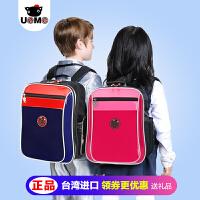 台湾unme书包正品小学生男减负护脊3-5年级儿童双肩书包