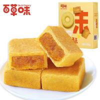 【百草味_凤梨酥】休闲零食 饼干糕点 300g盒装  台湾风味小吃 内含12个