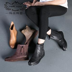 【跨店铺满200-100】玛菲玛图秋冬季复古擦色女短靴中跟马丁靴皮靴切尔西靴平底靴及踝靴女3609-3L
