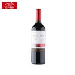 【1919酒类直供】干露远山卡本妮苏维翁红葡萄酒 原瓶进口葡萄酒