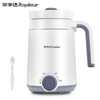 荣事达养生壶全自动加厚玻璃多功能电热烧水壶花茶壶黑茶煮茶器煲YSH1569