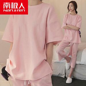 南极人韩版睡衣女夏纯棉短袖 套头七分裤纯色宽松 夏天家居服套装
