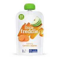 英国小皮Little Freddie 2段胡萝卜苹果蔬菜泥90g 6个月+宝宝辅食