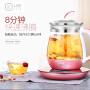 生活元素 YSH-D181养生壶 玻璃全自动加厚多功能养身壶 分体花茶壶电热烧水壶煮茶器