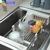 宝优妮 厨房沥水架沥水篮 晾碗架伸缩碗筷沥水架304不锈钢水槽架
