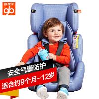 好孩子汽车儿童安全座椅CS609安全金刚宝宝安全座椅9个月-12岁