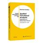 应用泛函分析 第1卷