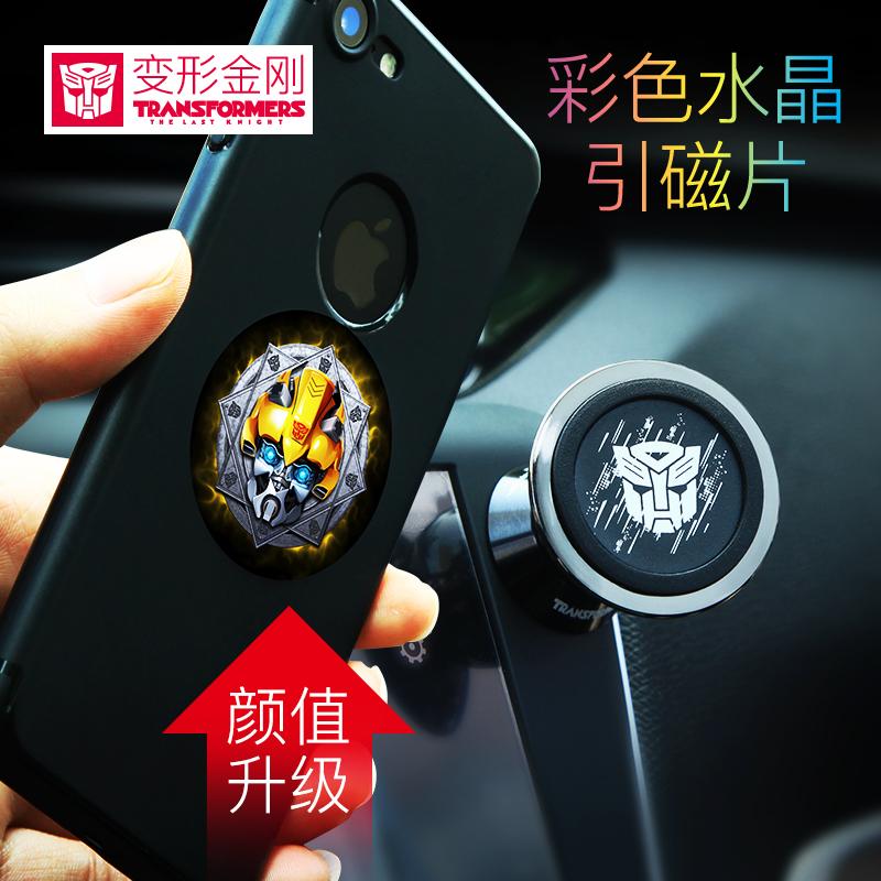 【支持礼品卡支付】YooCar 手机支撑架小车载放手机的架子苹果华为*通用款360度旋转固定360度旋转任意调整角度