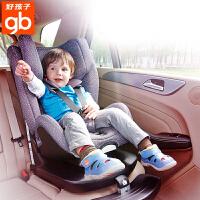 【支持礼品卡】好孩子安全座椅isofix 婴儿宝宝车载坐椅9个月-7岁3C认证 太空仓CS688