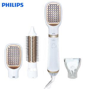 【包邮】飞利浦卷发器HP8663多功能美发直发恒温养护美发造型器 多种功能造型