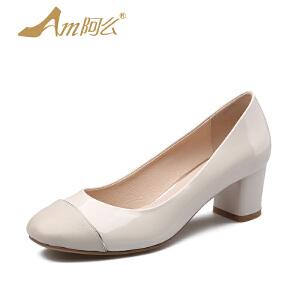 【17新品】阿么牛皮圆头套脚单鞋舒适粗跟高跟鞋韩版漆皮浅口女鞋子