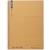 日本maruman美乐麦 spiral 牛皮纸封面螺旋笔记本 记事本B5 80页