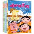 启发童话小巴士系列桥梁书(第二辑,全5册)