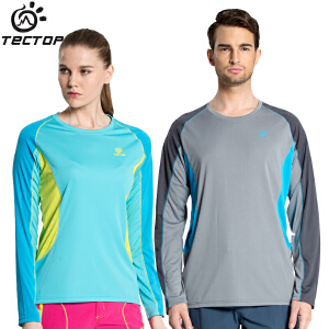 TECTOP 男女款长袖速干T恤春夏跑步运动快干衣服情侣休闲装骑行服