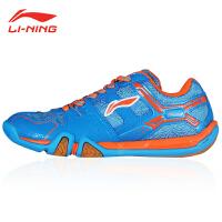 官方正品  LINGNING 李宁鞋 儿童鞋 AYTJ068 贴地飞行-KID  多款颜色可选
