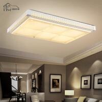 祺家 LED吸顶灯现代简约客厅灯卧室书房灯餐厅灯IX29