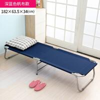 欧润哲 便携办公室可折叠床 单人床午睡床简易陪护床午休床帆布床