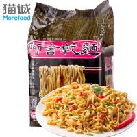 台湾进口 阿舍食堂 干拌面5连包 方便面泡面挂面 休闲零食