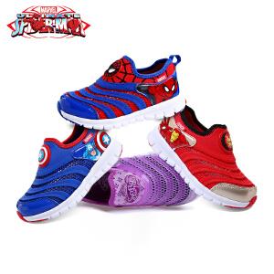 迪士尼童鞋男女儿童运动鞋毛毛虫童鞋男童运动鞋女童休闲鞋莱卡四季跑步鞋