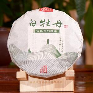 7片一起拍【高级白牡丹】 2013年顺茗道 福鼎白茶众乐系列白牡丹茶饼357克/片