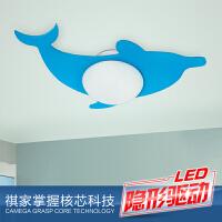 祺家灯饰现代简约儿童房蓝色海豚儿童吸顶灯具 卧室灯书房灯KX01