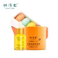 林清轩  山茶花润肤套组 水润肌肤 舒缓修护