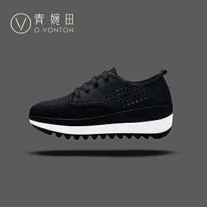 青婉田春季新品运动风透气坡跟单鞋女鞋镂空厚底松糕鞋