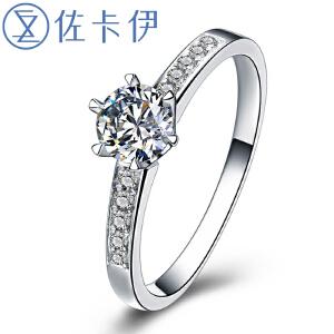 佐卡伊白18K金结婚裸钻石结婚戒指钻戒女