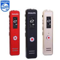 飞利浦录音笔VTR5000微型专业高清超远距降噪声控正品MP3一键录音 A-B复读 小巧 可外放
