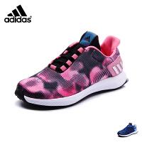 阿迪达斯童鞋17春男女童训练跑步鞋中大童儿童运动鞋 BA9437