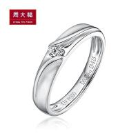 周大福珠宝情约系列PT950铂金钻石戒指/对戒女戒A146565